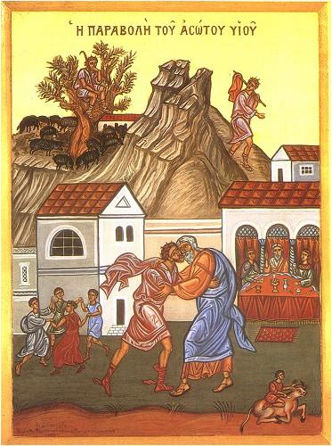 Tövbe Kapısı