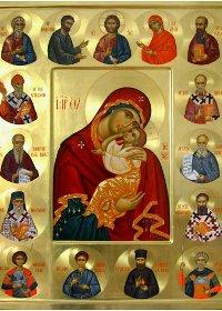 Ortodoksluk Pazarı