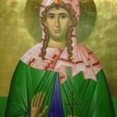 26 Şubat Azize Fotini