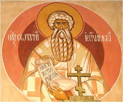 11 Mart Yeruşalim Patriği Sofroniyus