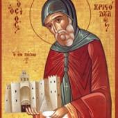 16 Mart Kutsal Babamız Hristodulos, Patmos'un Mucize Yapıcısı