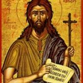 17 Mart Allah'ın Adamı Aleksios