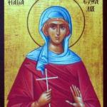 2 Mart Kutsal Şehit Efthalya.
