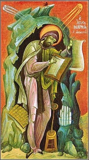 5 Mart Çilekeş Aziz Markos