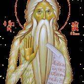 5 Mart Atinalı Aziz Markos