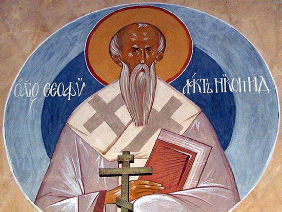 8 Mart Nikomedya piskoposu Aziz Theofilaktus