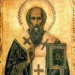 26 Şubat Azizler arasındaki Babamız Porifiri, Gazze piskoposu