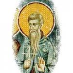 27 Şubat Saygıdeğer Babamız ve iman ikrarcısı Dekapolisli Prokopiyos
