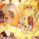 24 Şubat Öncü Peygamber Yuhanna'nın değerli başınin ilk ve ikinci kez bulunuşu