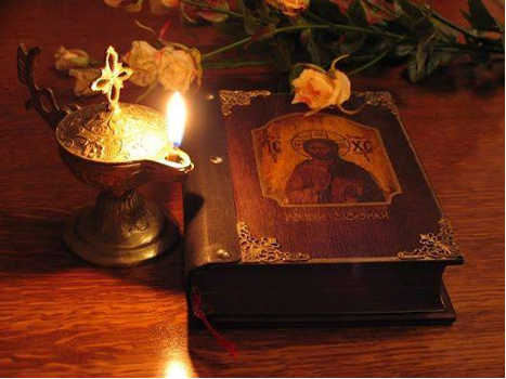 İncil nasıl yazıldı?