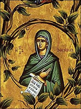 18 Nisan Kutsal Annemiz Athanasia