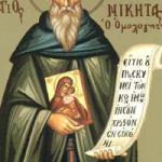 3 Nisan Aziz Niketas
