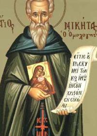 3 Nisan Aziz Nicatas