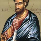 Kutsal Elçilerden Aziz Yakup