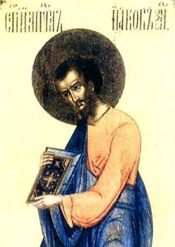 Kutsal Elçilerden Aziz Yakup 2