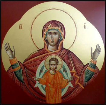 Kutsal Salı –Güvey Töreni