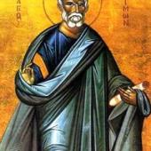 10 Mayıs Aziz Elçi Simun