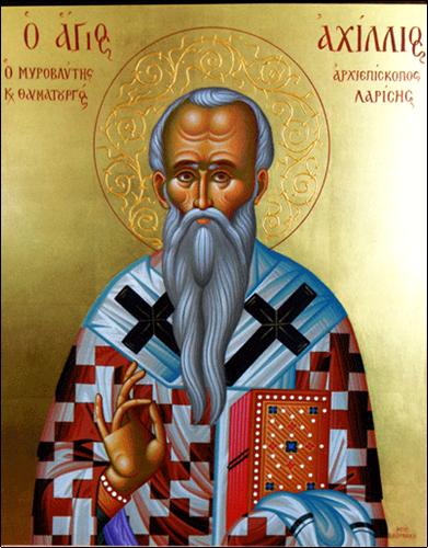 15 Mayıs Larissa Piskoposu Kutsal Pederimiz Aziz Akhilleus