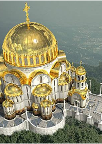 16 Mayıs Konstandinupolis Patriği, Aziz Nikolas Mistikos