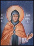 18 Nisan Dekapolisli Aziz Grigorios'un Öğrencisi, Kutsal Babamız Yuhanna