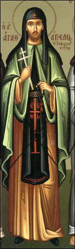 19 Nisan Kutsal Babamız Agathangelos