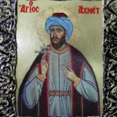 3 Mayıs Yeni din şehidi Aziz Ahmet