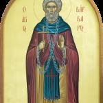 6 Mayıs Kutsal Şehit Er Barbarus ve Beraberindeki Diğer Şehitler