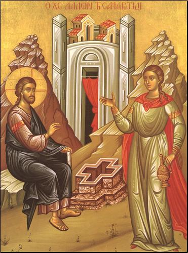 Samiriyeli Kadın Haftası
