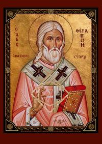 14 Mayıs Kıbrıs piskoposu Şehit Ruhani Therapon