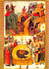 25 Mayıs Aziz Vaftızci Yuhanna ΄nın kıymetli başının üçüncü bulunuşu