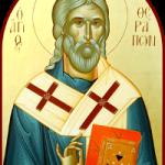 27  Mayıs Sardes (Manisa, Salihli) piskoposu, şehit ruhani Therapon