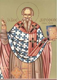 5 Ηaziran Tir Piskoposu Başşehit Doroteus