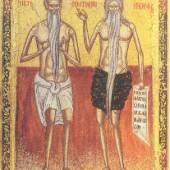 12 Haziran Kutsal Dağ'ın Aziz Keşişi Petrus