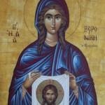 12 Temmuz Kan Hastalığı Olup Kurtarıcı'mız Tarafından İyileştirilmiş Kadın, Azize Veronika