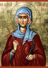 13 Haziran Bibloslu kutsal şehit Aquilina