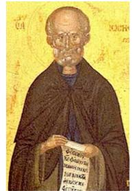 14 Temmuz Azizler Arasındaki Pederimiz Yusuf, Selanik Başpiskoposu