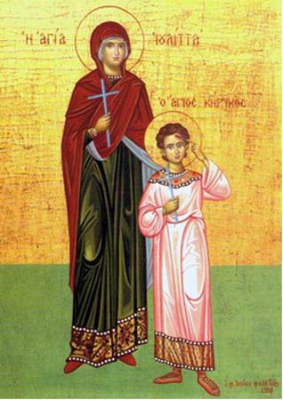 15 Temmuz Şehit Bir Anne-Oğul: Cerycus ile Annesi Julitta