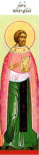 16 Haziran Kutsal şehitler Tigrios ve Eftropios