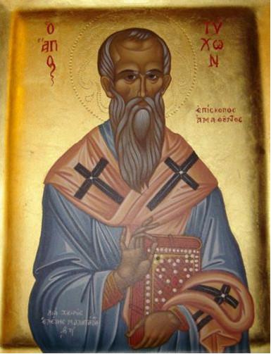 16 Haziran Kıbrıs ΄daki Amathus ΄un Piskoposu, Aziz Tihon