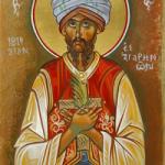 2 Haziran Kutsal Yeni- Şehit Aziz Konstantin