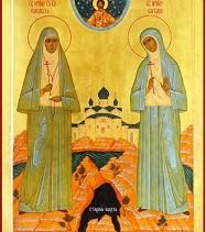 5 Temmuz Azize Elizabeth Romanov ile Rahibe Barbara'nın Şehit Oluşu