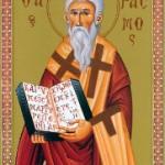 2 Haziran Ohri'nin Başşehidi Aziz Erazmo
