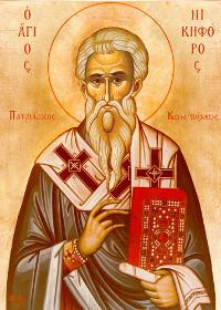 2 Haziran Konst/lis Piskoposu Aziz Nikiforos