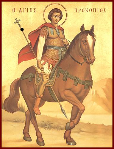 8 Temmuz Büyük Şehit Aziz Prokopios