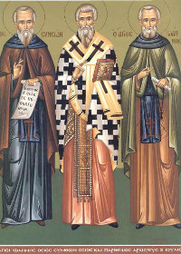 21 Temmuz Çöl Azizi Yuhanna ve Mesih Divanesi Kardeşi Aziz Simun