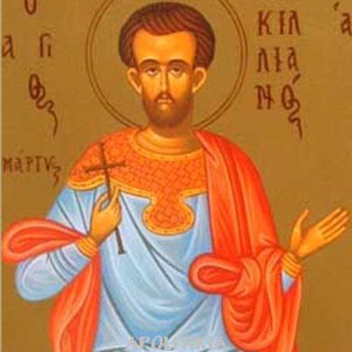 3 Haziran Kutsal Şehit Lucillian ile Beraberindeki Dört Genç Aziz
