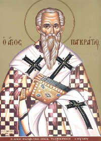 9 TEMMUZ Sicilya'daki Taormina'nın Piskoposu Şehit Pancratius