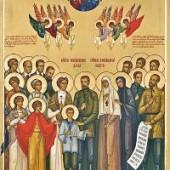 4 Temmuz Rusya'nın Şehit kraliyet ailesi