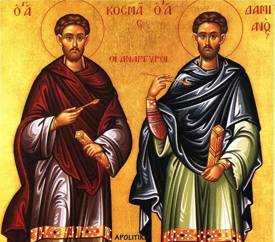 1 Temmuz Roma Şehitleri Gönüllü-Şifacı Kardeşler Kosmas ve Dimyan