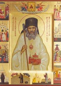 2 Temmuz Aziz Yuhanna (Maksimoviç), Sanghay'ın ve San Francisco'nun Başpiskoposu